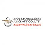 Shanghai Sikorsky logo